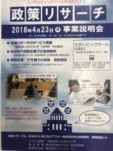 BA0FF608-3D21-49D9-BCEA-4E361A232596